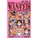 Wanted! 尾田栄一郎短編集/尾田栄一郎