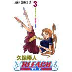 BLEACH 3 / 久保帯人
