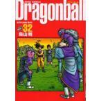 ドラゴンボール 完全版 32/鳥山明