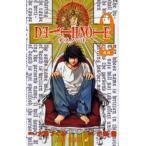 Death note 2/大場つぐみ/小畑健