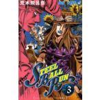Steel ball run  Vol.3   ジャンプ コミックス