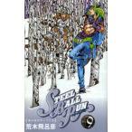 STEEL BALL RUN ジョジョの奇妙な冒険part 7 9  集英社 荒木飛呂彦
