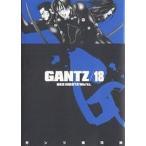 GANTZ 18/奥浩哉