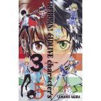 REBORN! elDLIVE character's 365 AMANO AKIRA ILLUSTRATION BOOK/天野明