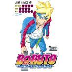 〔予約〕BORUTO−NARUTO NEXT 5/池本幹雄