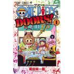 〔予約〕ONE PIECE DOORS! 1/尾田栄一郎