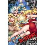 〔予約〕Dr.STONE 7/Boichi/稲垣理一郎