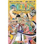 ONE PIECE 巻93 / 尾田栄一郎