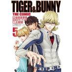 TIGER & BUNNY THE COMIC 5/吉田恵里香/上田宏