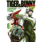 TIGER & BUNNY THE COMIC 6/吉田恵里香/上田宏