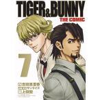 TIGER & BUNNY THE COMIC 7/吉田恵里香/上田宏