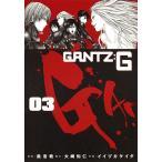 GANTZ:G 03/奥浩哉/大崎知仁/イイヅカケイタ