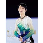 〔予約〕羽生結弦 2020-2021フィギュアスケートシーズンカレンダー 壁掛け版 / 羽生結弦能登直/写真