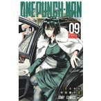 ワンパンマン 9 ドラマCD同梱版  コミックス