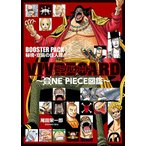 VIVRE CARD ONE PIECE図鑑  BOOSTER SET  空島の強敵達