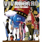 〔予約〕VIVRE CARD 〜 ONE PIECE図鑑 〜 STARTER SET Vol.2 / 尾田栄一郎