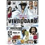 VIVRE CARD   ONE PIECE図鑑   BOOSTER SET   パンクハザードの脅威
