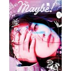 Maybe! volume2