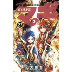 マギ The labyrinth of magic 27/大高忍