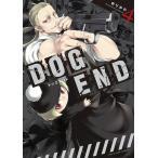 DOG END 4/ゆりかわ