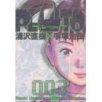 Yahoo!BOOKFANプレミアムPLUTO 鉄腕アトム「地上最大のロボット」より 3/浦沢直樹/手塚治虫