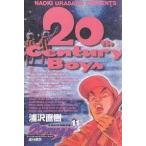 20世紀少年 本格科学冒険漫画 11 / 浦沢直樹