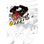 闇金ウシジマくん 35/真鍋昌平
