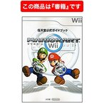 マリオカートWii/ゲーム