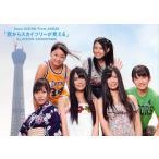 窓からスカイツリーが見える Team KISHIN From AKB48 / 篠山紀信