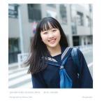 〔予約〕本田望結 中学卒業アルバム / 阿部ちづる