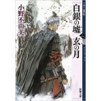 bookfan_bk-4101240639