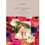 Yahoo!BOOKFANプレミアムスマイルウエディングフォーライフ Fashion and Wedding coordinate ideas/ワキリエ