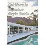 Yahoo!BOOKFANプレミアムCalifornia Interior Style Book カリフォルニア・インテリア・スタイル vol.3