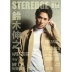〔予約〕STER EDGE 11