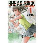 BREAK BACK 1/KASA