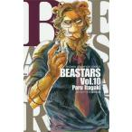 BEASTARS Vol.10/板垣巴留