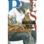 〔予約〕BEASTARS 12 / 板垣巴留