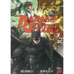 バットマンアンドジャスティスリーグ 3 / DCCOMI...