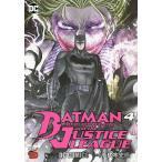 バットマンアンドジャスティスリーグ 4 / DCCOMI...