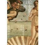 bookfan_bk-4255011117