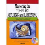 TOEFL iBTテスト対策テキスト リーディング・リスニング編/高梨芳郎