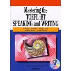 TOEFL iBTテスト対策テキスト スピーキング・ライティング編/高梨芳郎
