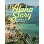 Yahoo!BOOKFANプレミアムAloha Story SUPER GUIDE!!/旅行