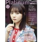Platinum FLASH 15