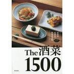 The酒菜1500 材料別居酒屋の料理便利帳/柴田書店/レシピ
