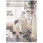 Come home! 50