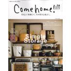 Yahoo!bookfanプレミアムCome home! vol.54