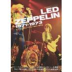 レッド・ツェッペリン1971−1973 CROSSBEAT Special Edition