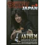 BURRN  JAPAN バーン ジャパン  Vol.9  シンコー ミュージックMOOK