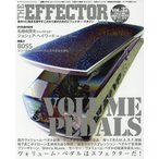 The EFFECTOR BOOK  Vol.37  シンコー ミュージックMOOK